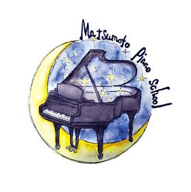 松本ピアノ教室ロゴ